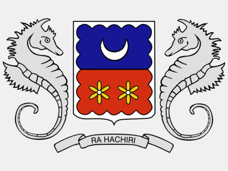 Coat of Arms of Mayotte coat of arms image