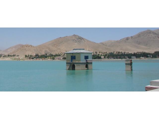Lake Qargha image