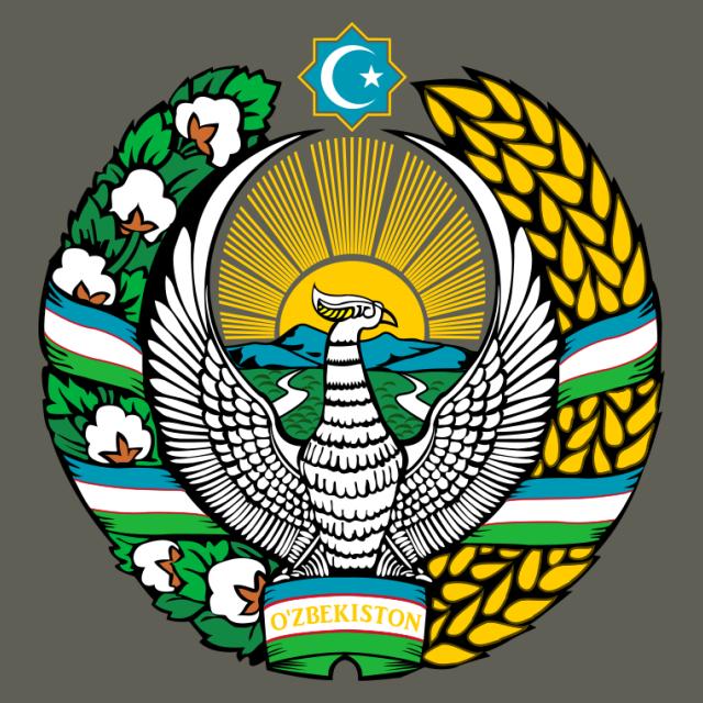 Emblem of Uzbekistan seal image
