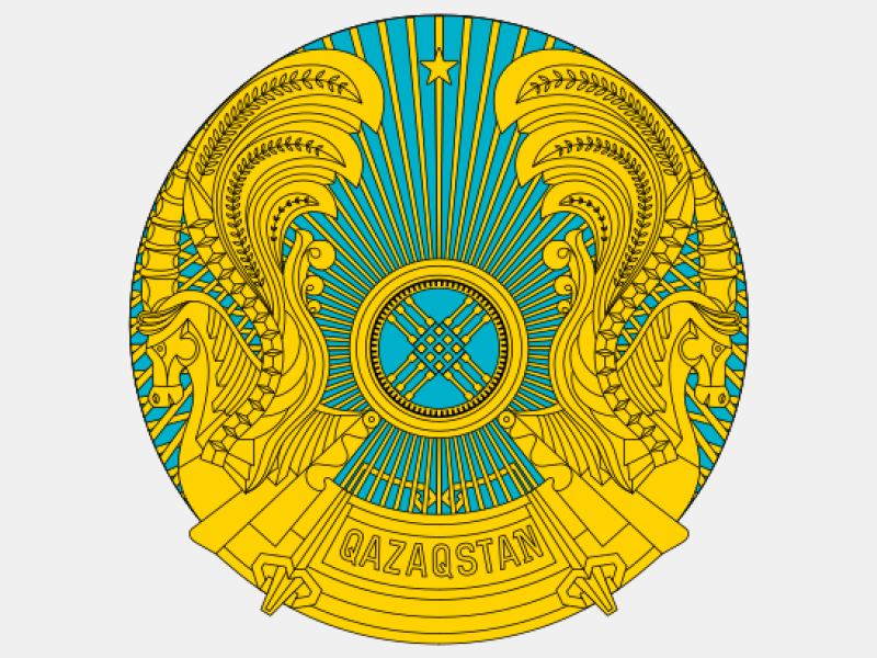 Emblem of Kazakhstan latin coat of arms image
