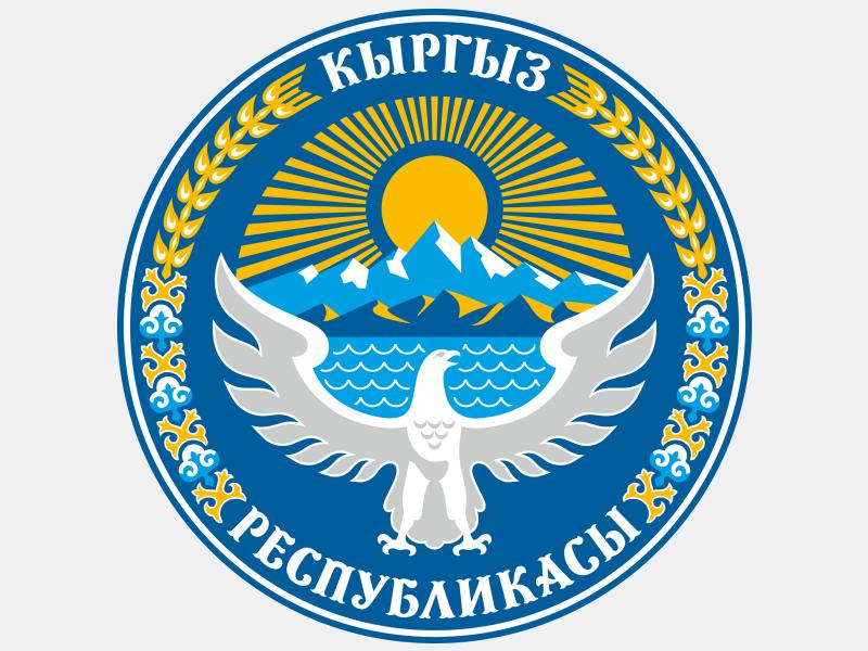 Emblem of Kyrgyzstan coat of arms image