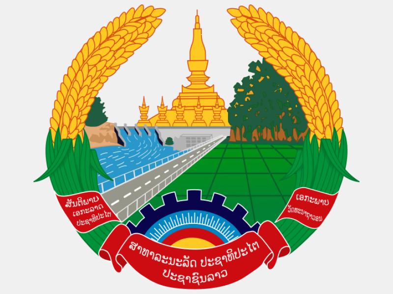 Emblem of Laos coat of arms image
