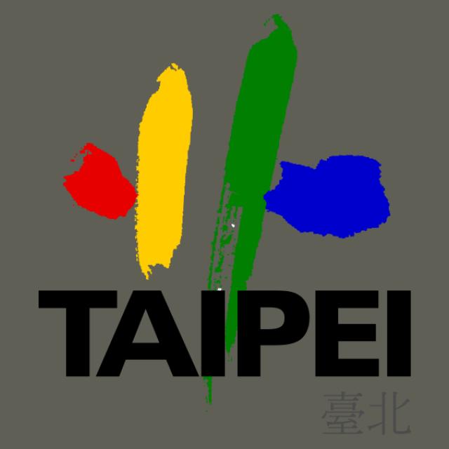 Emblem of Taipei City seal image