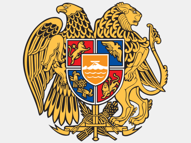 Coat of arms of Armenia coat of arms image