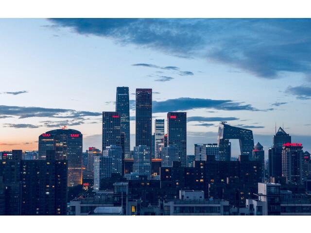 Guomao Skyline image