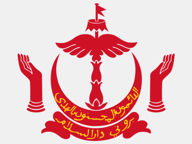 Emblem of Brunei coat of arms image