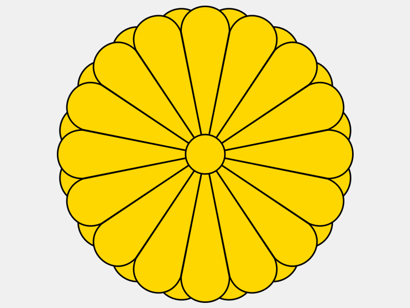 Imperial Seal of Japan coat of arms image