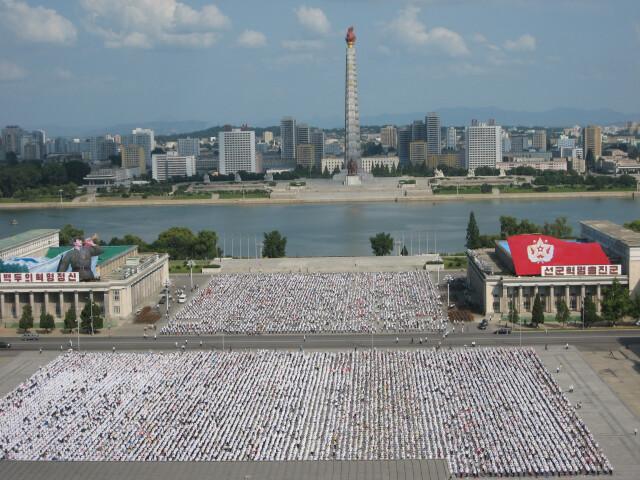Jinrichengsquare image