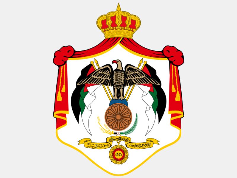 Coat of arms of Jordan coat of arms image