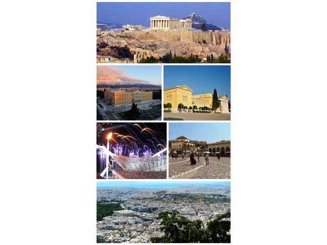 Athens Montage L image