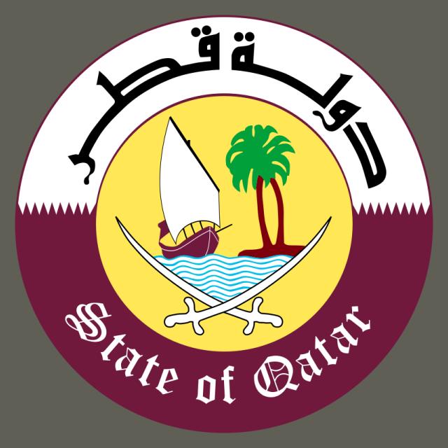 Emblem of Qatar seal image