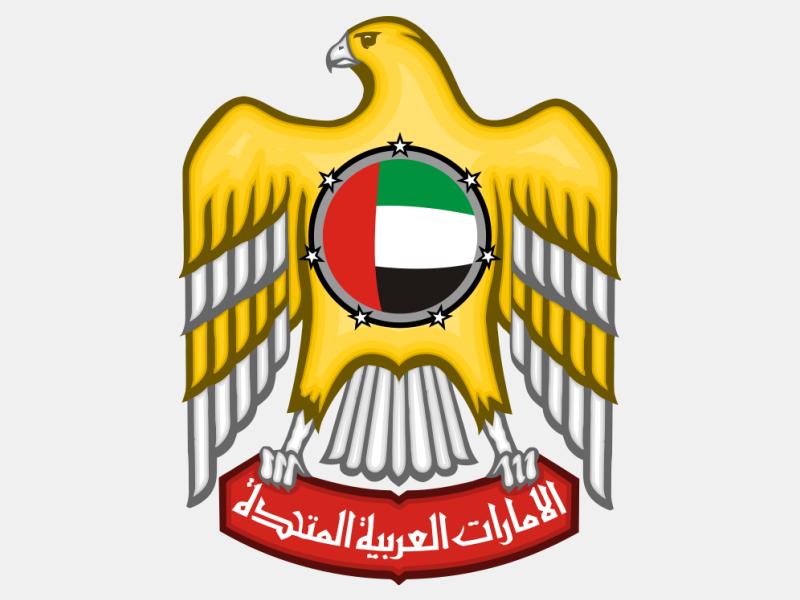Emblem of the United Arab Emirates coat of arms image