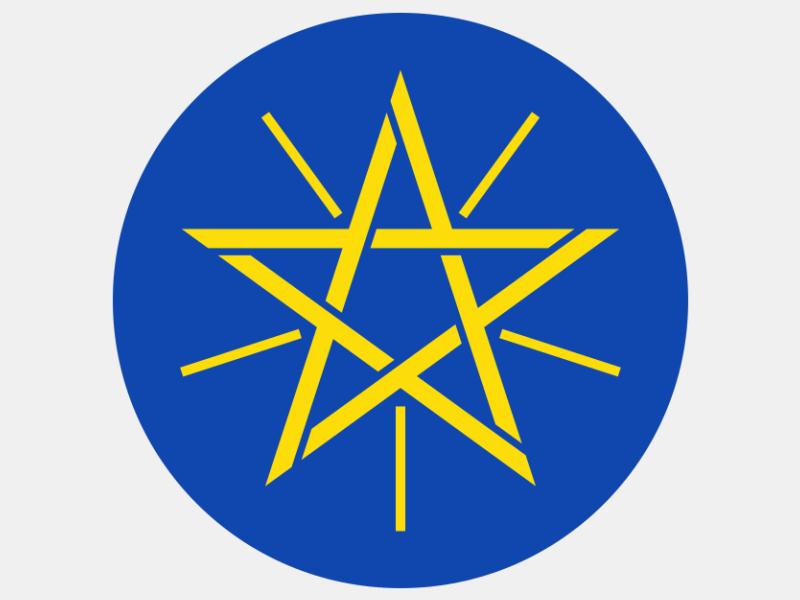 Emblem of Ethiopia coat of arms image