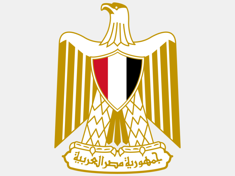 Coat of arms of Egypt 'Official' coat of arms image
