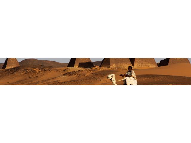 Nubian pyramids Meroe 'Sudan' banner page banner