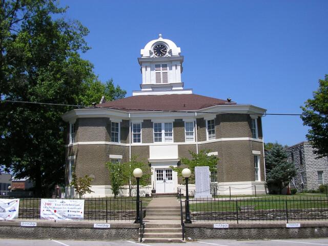 Morgan County  Kentucky courthouse image