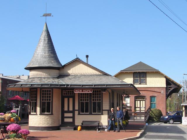 New Hope Station image