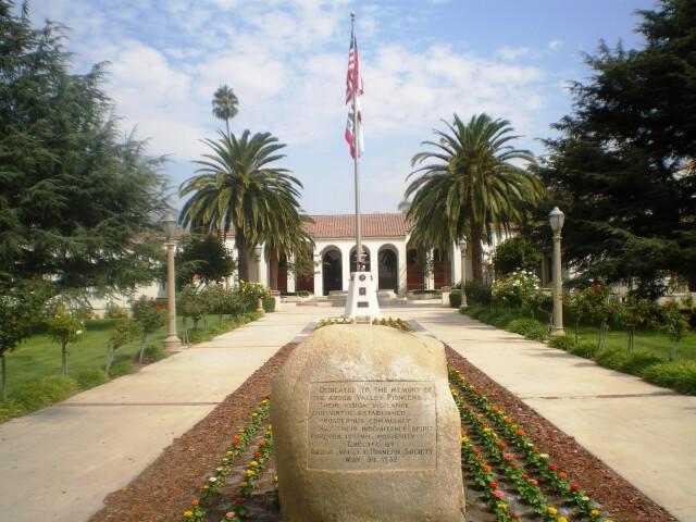 Azusa City Hall image