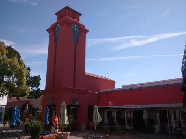Town Center at Corte Madera 2 image