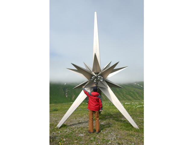 Attu peace monument image