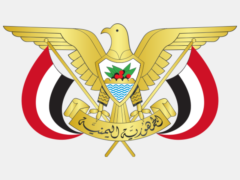Emblem of Yemen coat of arms image